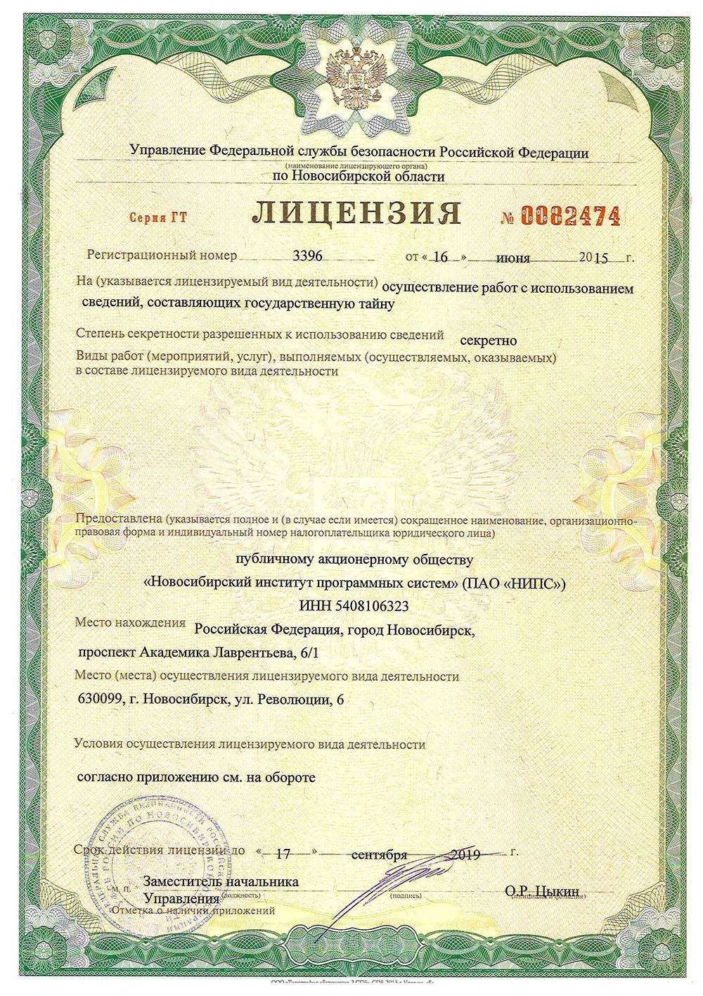 восточный экспресс кредит онлайн заявка открыть счет ооо