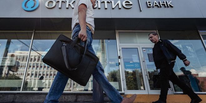 Бонусные рубли от банка Открытие: что это такое, начисление, как потратить