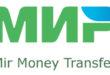 MIR Money Transfer Debit: что это такое, как вернуть деньги