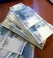 Кредит на 50000 рублей в сбербанке на 6 месяцев